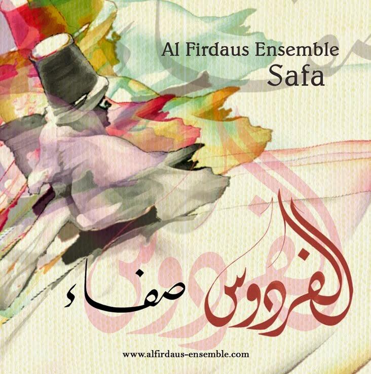 Portada Al Firdaus Ensemble Safa_web_med